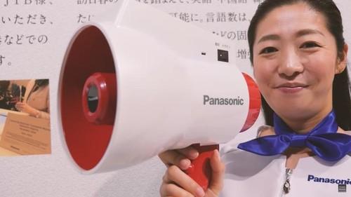 524073-panasonic-megahonyaku-megaphone.jpg