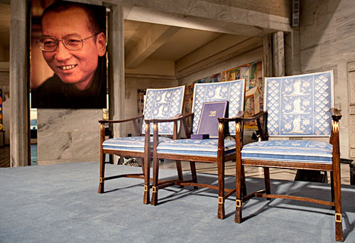 xiaobo_chair_photo[1].jpg
