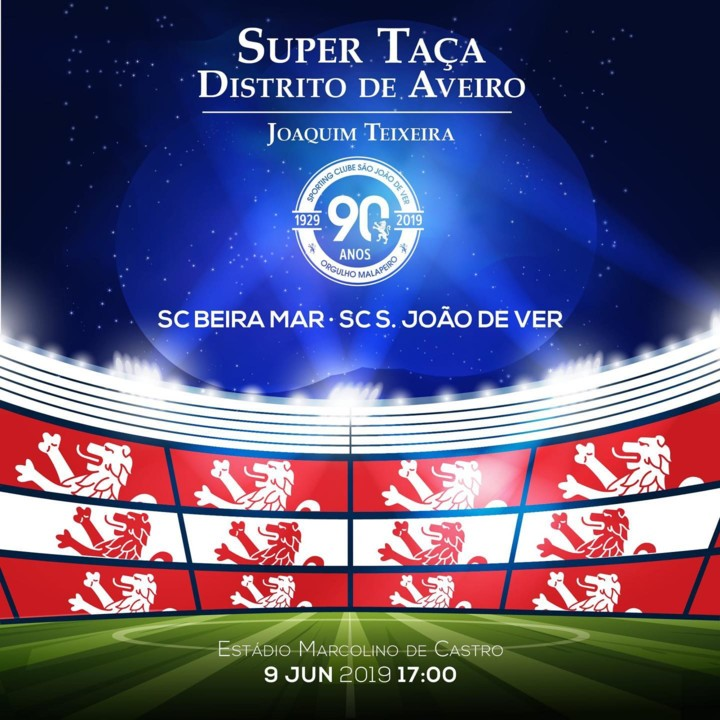 Super Taça SJVer