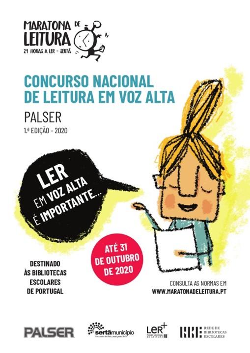 cartaz_concurso_leitura_voz_alta_serta_2020_v3.jpg