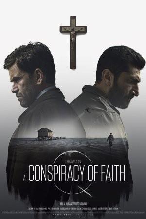 2016_departamento Q_uma conspiração de fé.jpg
