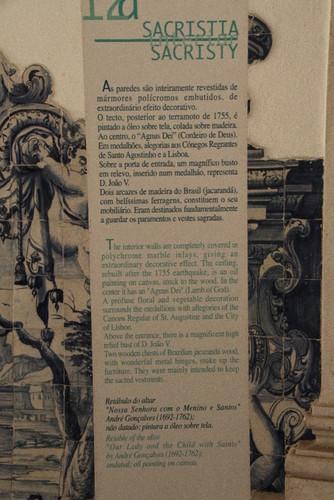_MG_5194 Igreja de São Vicente de Fora