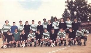 Penalva do Castelo - Sporting, Taça de Portugal 1