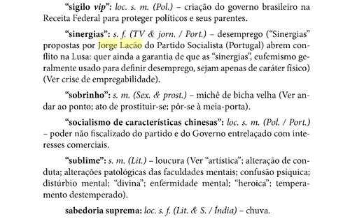 sinegergias.png