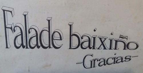 Falade baixiño_monges_cistercienses_sobrado_galiz