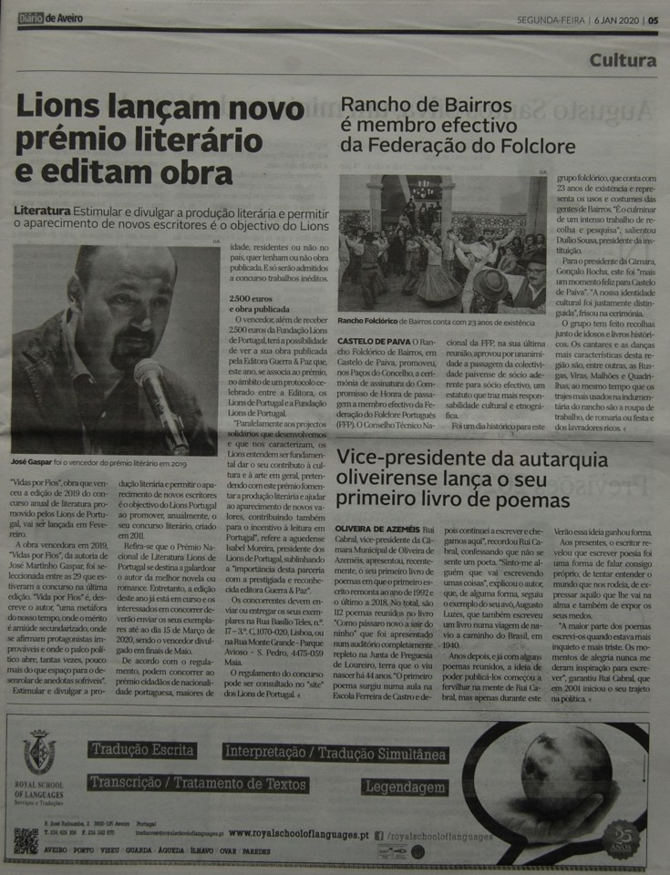 RLC no Diário de Aveiro I.JPG