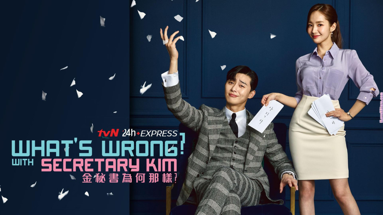 WHAT'S WRONG WITH SECRETARY KIM?: CONTINUO A DIZER QUE OS COREANOS ...