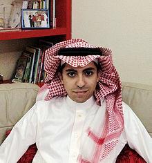 Raif_Badawi_cropped.jpg