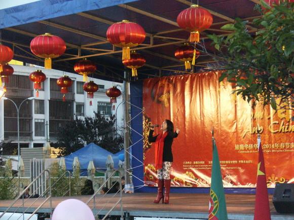 Ano Novo Chinês Lisboa (98)